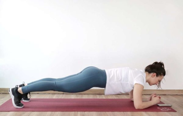 Plank bodyweight ab exercise demo.